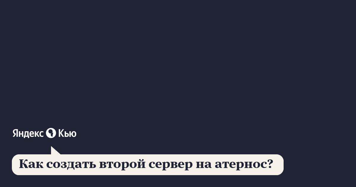 сайты для переноса скриншотов